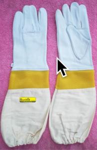 Gloves Goat Skin Ventilated